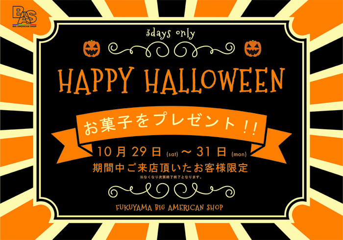 2016-halloween1200p.jpg