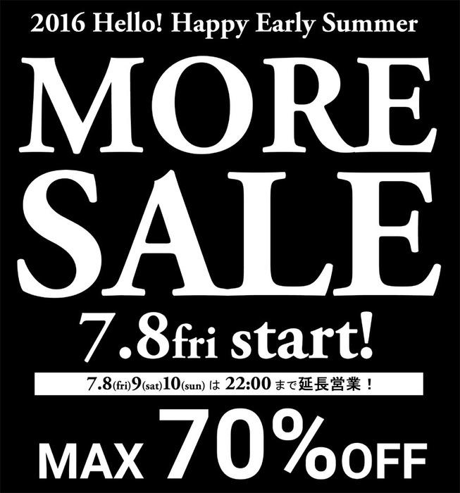 2016ssmoresale05.jpg