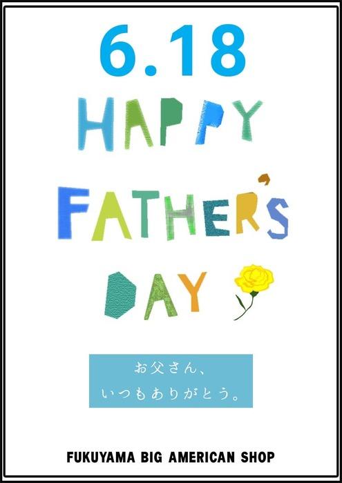 2017fathersday.jpg