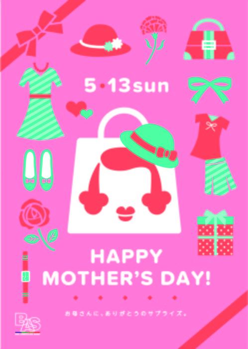 母の日A4pop-01.jpg