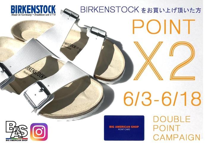 birkenstock-event06.jpg