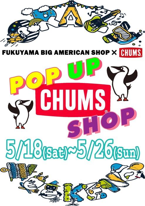 chumspopupshop2019-2.jpg