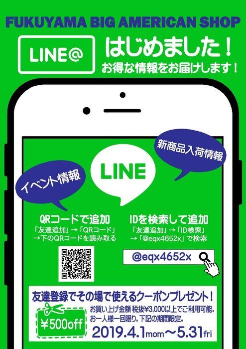 linepop.jpg